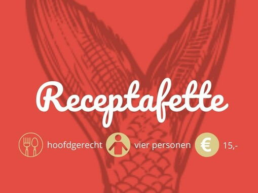 receptafette corporate